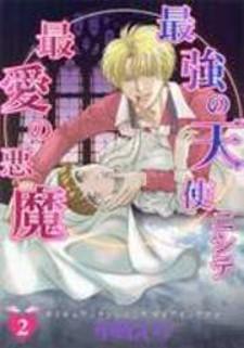 Saikyou no Tenshi Nishite Saiai no Akuma