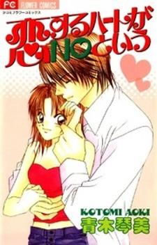 Koisuru Heart ga No to Iu