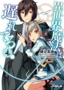 Isekai Mahou wa Okureteru! (Novel)