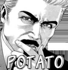 KMS Potato Times