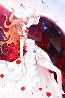 The Adorable Vampire