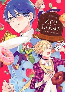 Sweets Conchert - Amami Danshi no Hinichijou