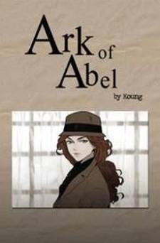 Ark of Abel