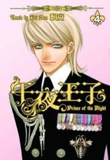 Prince of the Night