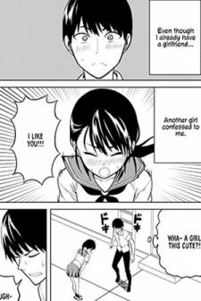 Kanojo ga Iru no ni, Betsu no Onnanoko ni Kokuhaku Sareta