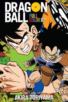 Dragon Ball Full Color Saiyan Arc