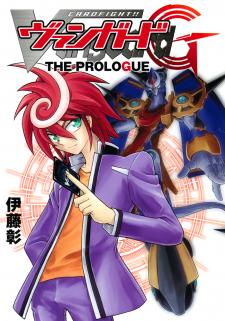 Cardfight!! Vanguard G: THE PROLOGUE