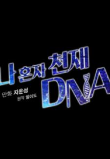 I Alone Have Genius DNA