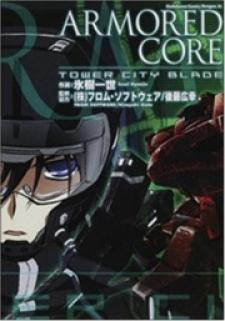 Armored Core - Tower City BladeComics