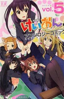 K-ON! Anthology Comic