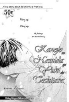 Kanojo no Namida ga Yuki da Toshitara