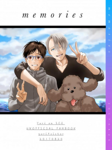 Yuri!!! on Ice: memories