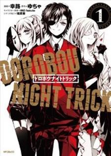 Dorobou Night Trick