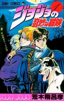JoJo's Bizarre Adventure Part 1 - Phantom Blood