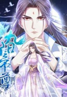 Nine-Yang Emperor