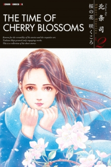 The Time of Cherry Blossoms