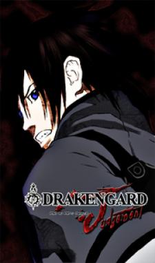 Drag-On Dragoon - Judgement