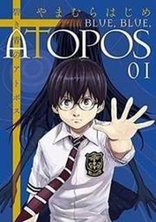 Aoki Ao no Atopos