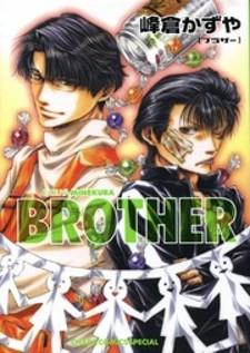 Brother (MINEKURA Kazuya)
