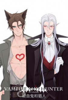 Vampire and Hunter