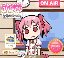 FM Kamihama Holy Radio Station - Mahou Shoujo Madoka Magica side story Magia Record