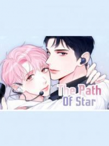 The Path Of Star