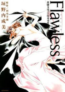 Flawless - Yakushiji Ryouko no Kaiki Jikenbo Illustration Shuu