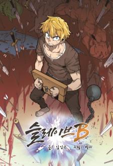 Slave B