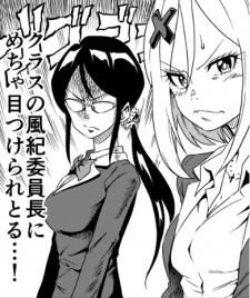 Namekawa-san Won't Be Bullied
