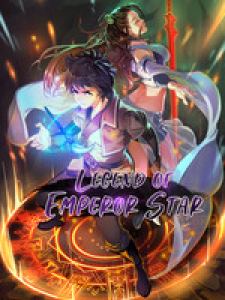 Legend of Emperor Star
